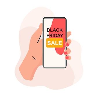 Рука держит телефон. концепция баннера онлайн-продажи