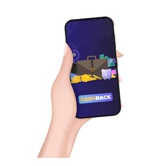 캐쉬백 앱이 있는 휴대전화를 손에 들고 있습니다. 큰 지갑, 신용 카드, 금화