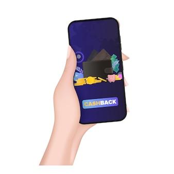 손에는 캐쉬백이 있는 전화가 있습니다. 신용 카드와 금화가 있는 갈색 지갑. 은행 카드가 있는 남성용 지갑. 저축과 돈 축적의 개념.