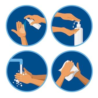手の衛生的な手順。消毒スプレー、液体石鹸、手を洗う、抗菌ワイプで拭く。