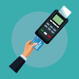 クレジットカードをデータフォンに挿入する手