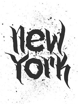 手文字のテクスチャニューヨークtシャツアパレルファッションプリント。