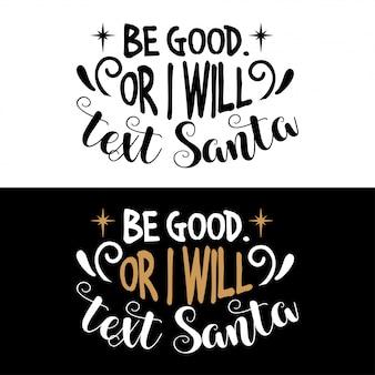 手紙クリスマスの引用
