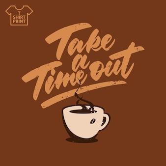 Tシャツ、マグカップ、広告用に印刷するために、コーヒーの手レタリングがタイムアウトしました。ベクトルイラスト。