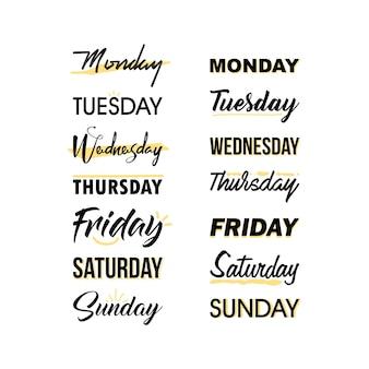 핸드 레터링 요일 월요일, 화요일, 수요일, 목요일, 금요일, 토요일, 일요일. 흰색 배경에 고립 된 현대 서 예입니다. 삽화. 일정 처리