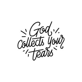 神に手紙を書く手はあなたの涙を集める