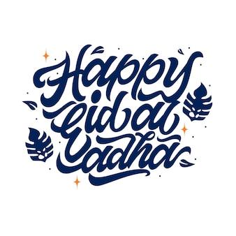 Hand lettering of happy eid al adha greeting