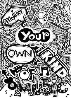 Ручная надпись. рисованный плакат типографии, цитата с рисунком, музыкальная концепция
