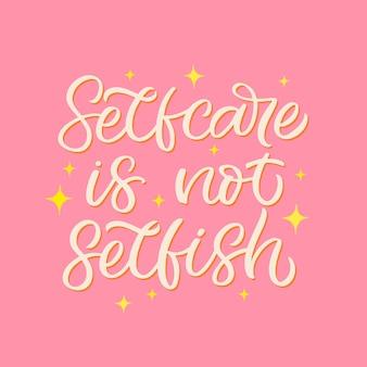 핸드 레터링 견적. 비문 : selfcare는 이기적이지 않습니다.