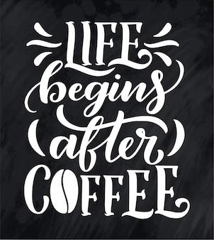 コーヒーのスケッチで手レタリング引用