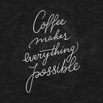コーヒーショップやカフェのスケッチで引用をレタリングの手。