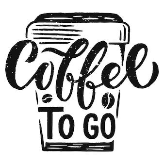 コーヒーショップやカフェのスケッチと手書きの引用