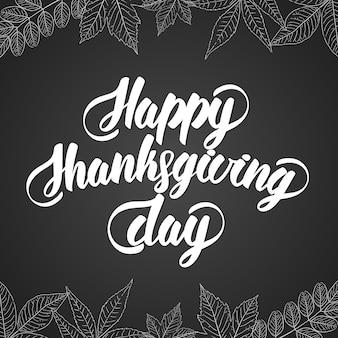 행복 한 추수 감사절의 핸드 레터링 텍스트입니다. 수제 서예. 칠판 배경에 꽃 잎 디자인입니다.