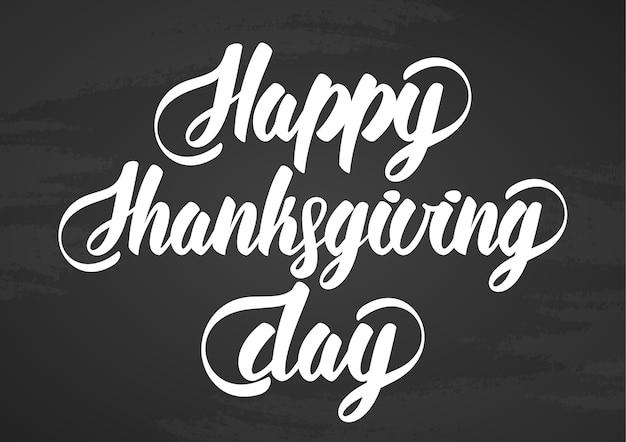 黒板の背景に分離された幸せな感謝祭の手書きのレタリングテキスト。手作り書道。