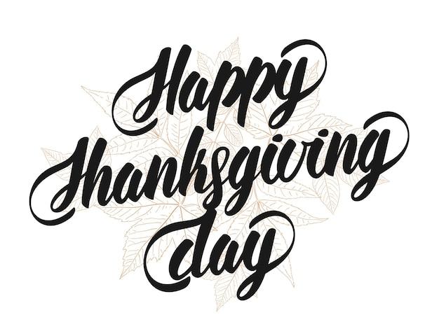 Рука надписи текст с днем благодарения с эскизом листьев, изолированные на белом фоне. каллиграфия ручной работы.