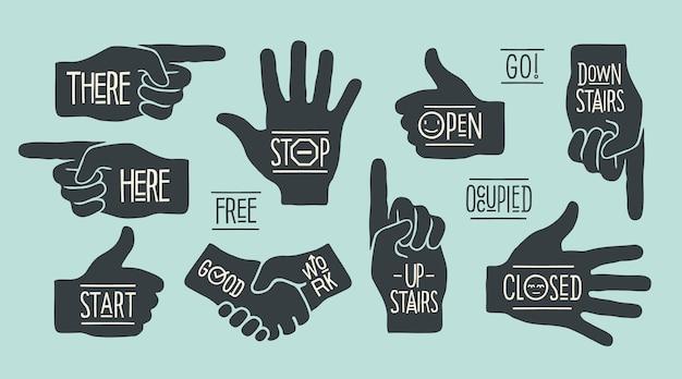 手のナビゲーション標識。さまざまな形の手のシルエット