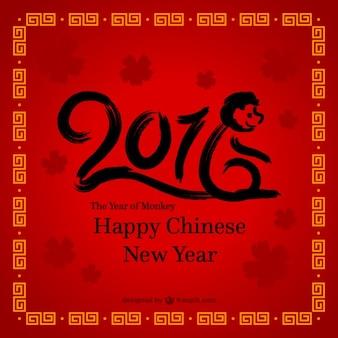 Hand paint happy chinese new year