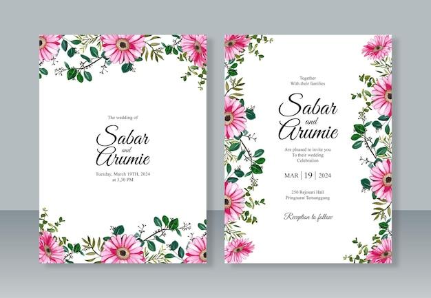結婚式の招待状のテンプレートの手描きの花の水彩画