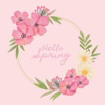 손으로 그린 귀여운 봄 꽃 프레임