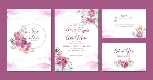 紫の花の水彩画の結婚式の招待状の手描き