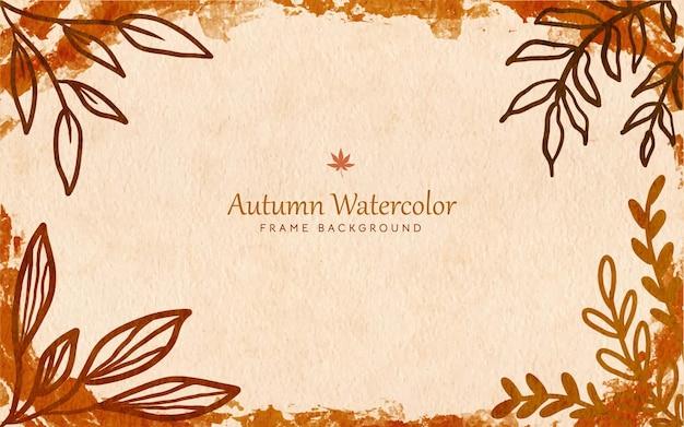 나뭇잎과 손으로 그린 수채화 가을 배경