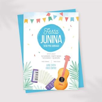 손으로 그린 수채화 축제 junina 수직 포스터 템플릿