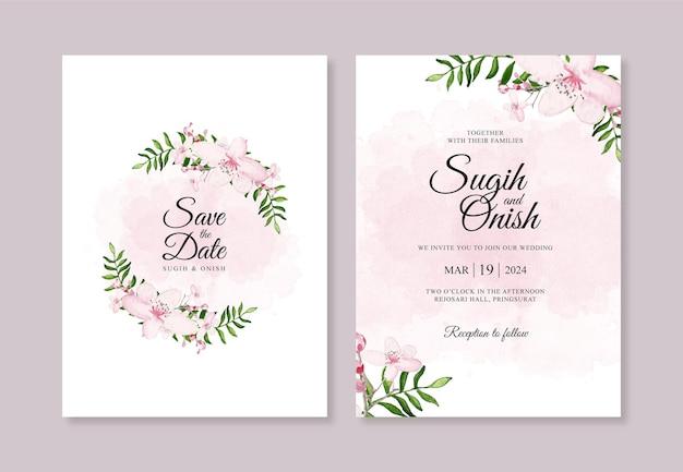 ミニマリストの結婚式の招待状のための手描きの水彩画の花
