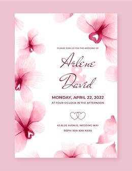 手描きの水彩花の花の結婚式の招待状