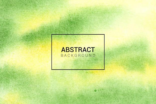 手描きの水彩画の緑と黄色の抽象的なテクスチャ背景