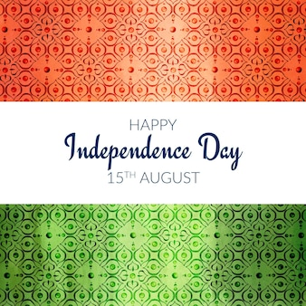 Hand painted watercolor india independence day illustration