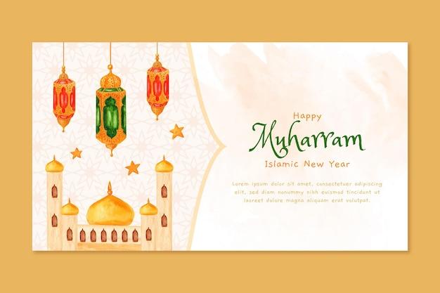Modello di banner orizzontale del capodanno islamico dell'acquerello dipinto a mano
