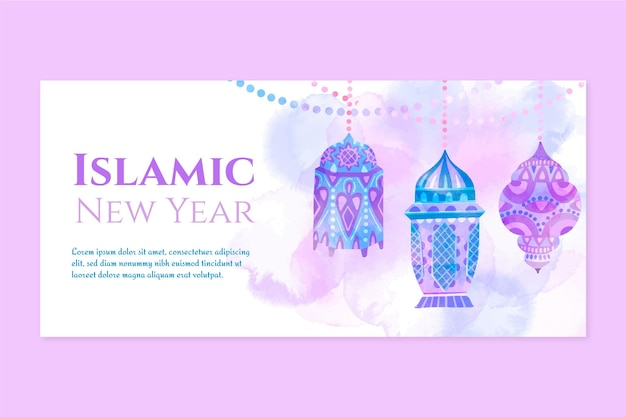 Hand painted watercolor islamic new year horizontal banner template