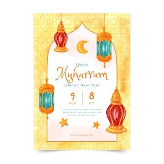 Modello di manifesto verticale del capodanno islamico dell'acquerello dipinto a mano