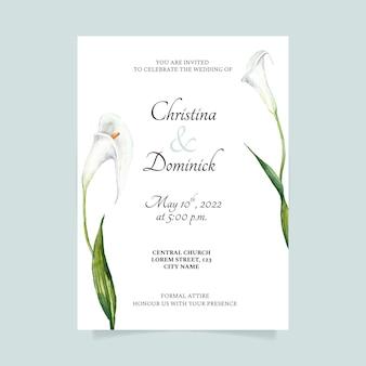 Ручная роспись акварелью минималистичный шаблон свадебного приглашения