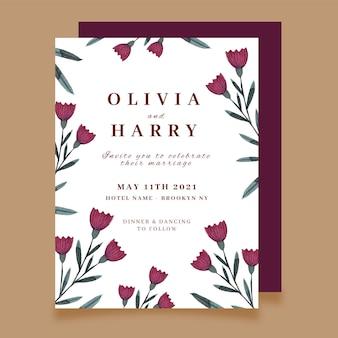 手描きの水彩画のミニマリストの結婚式の招待状
