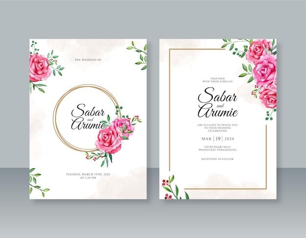 美しい結婚式の招待状のテンプレートの手描きの水彩画