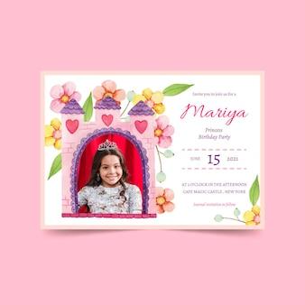 写真付き手描き水彩姫の誕生日の招待状のテンプレート