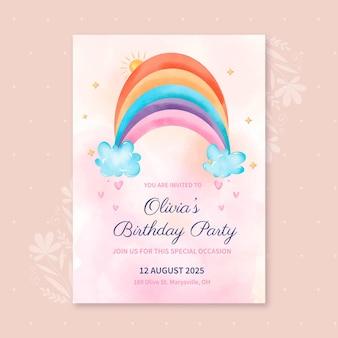 手描きの水彩虹の誕生日の招待状のテンプレート