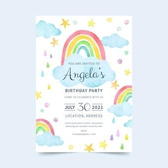 手描きの水彩画の虹の誕生日の招待状