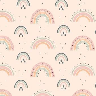手描きの水彩画の虹のパターンデザイン