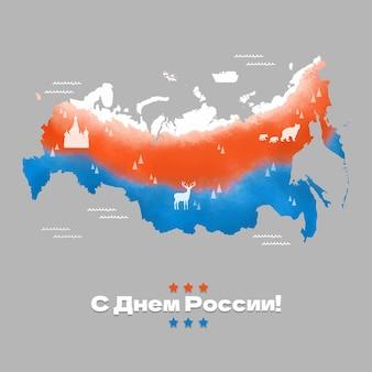 Ручная роспись акварель день россии иллюстрация