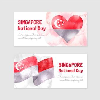 Ручная роспись акварель сингапур национальный день баннеры набор