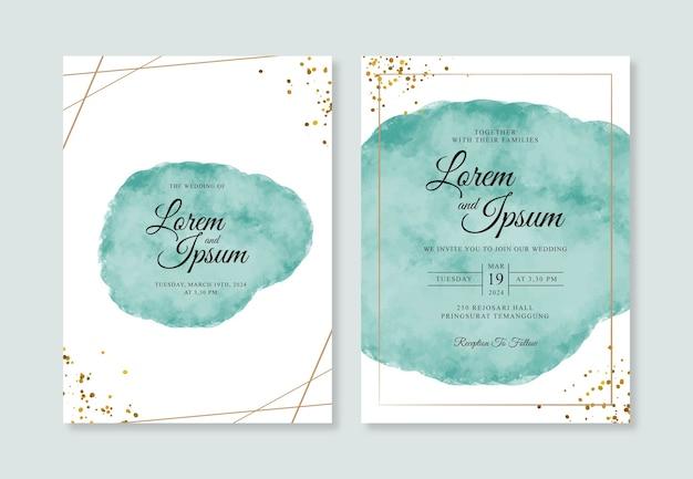 손으로 그린 수채화 스플래시와 결혼식 초대장 서식 파일 기하학적 금