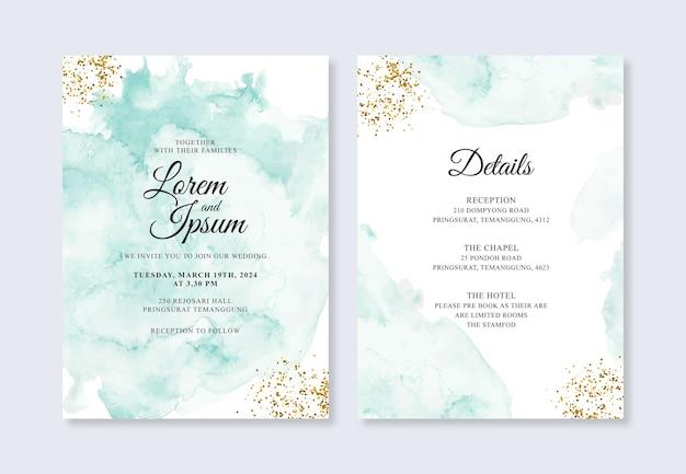 손으로 그린 수채화 스플래시와 반짝이 결혼식 초대장 서식 파일