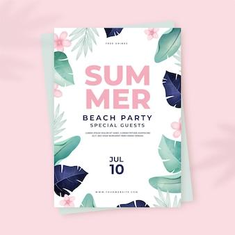 手描き水彩夏のパーティー垂直ポスターテンプレート