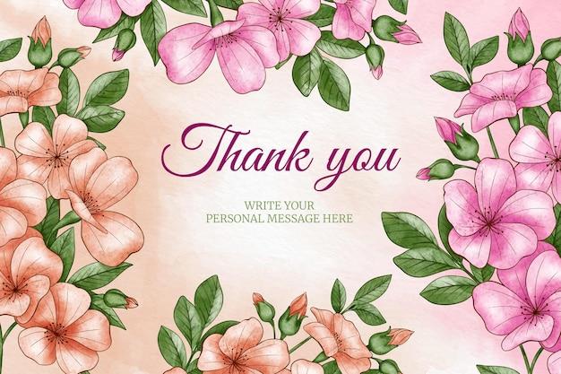Ручная роспись акварель спасибо цветочный фон