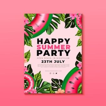 손으로 그린 수채화 수직 여름 파티 포스터 템플릿