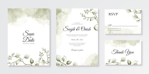 手描きの水彩画の花と結婚式のカードの招待状のスプラッシュセットテンプレート