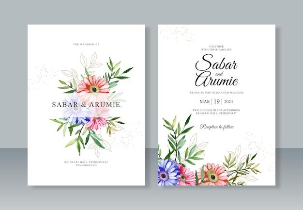 結婚式の招待状セット テンプレートの手描き水彩花柄