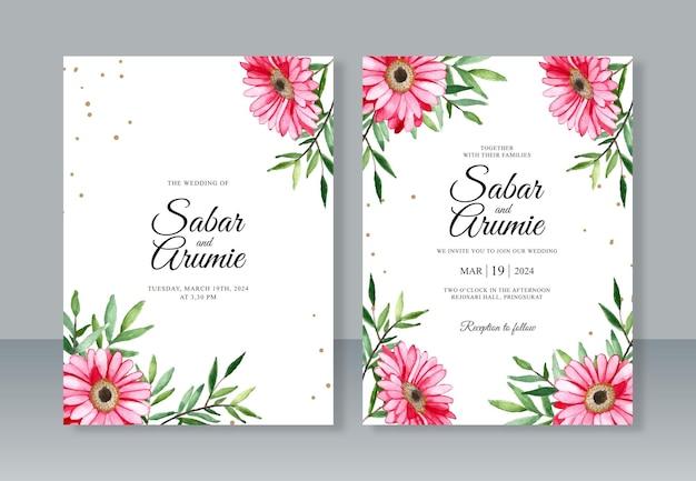 結婚式の招待状のテンプレートの手描き水彩花柄